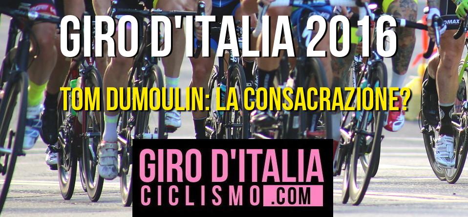 giro-italia-2016-tom-dumoulin