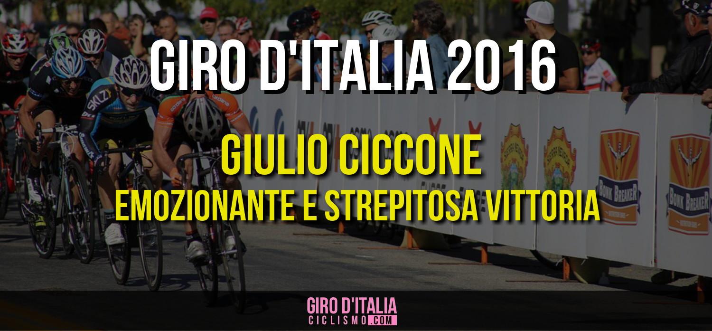 giulio-ciccone-vittoria-emozionante-2016